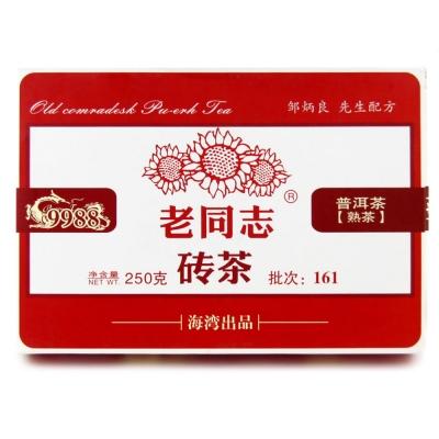 Чай Пуэр Хайвань 9988 шу 250 г (плитка)