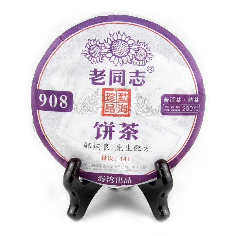 Чай Пуэр Хайвань 9088 шу 200 г (блин)