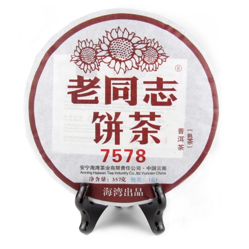 Чай Пуэр Хайвань 7578 шу 357 г (блин)