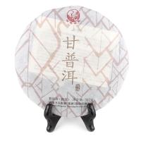Чай Пуэр Сягуань Сильный шу 357 г (блин)