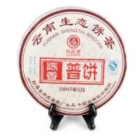 Чай Пуэр шу Тонг Чинг 357 г (блин)