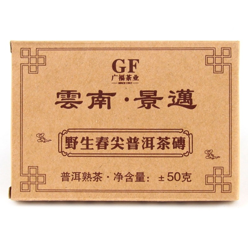 Чай Пуэр шен кирпич Гуан Фу 50 г
