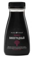 Сироп Royal Forest Виноградный пекмез  250гр