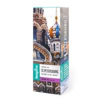 Подарочная коллекция листового чая Saint Petersburg Teapins 5 видов смешанного чая 50 г