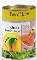 Чай зеленый листовой Tea of Life Lemon Ginger (Тиа оф Лайф с лимоном и имбирем) 100гр