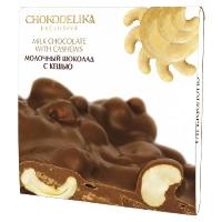 Chokodelika неровный шоколад молочный с кешью 160 гр