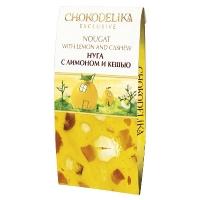 Chokodelika нуга ручной работы с лимоном и кешью 100 гр