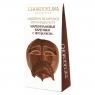 Chokodelika марципановые вареники ручной работы с фундуком 120 гр