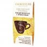 Chokodelika насыщенный горячий темный шоколад с пряностями 40 гр