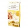 Chokodelika панфорте ручной работы с грецким орехом и дыней 100 гр
