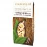 Chokodelika узорный шоколад с ананасом и малиной 55 гр