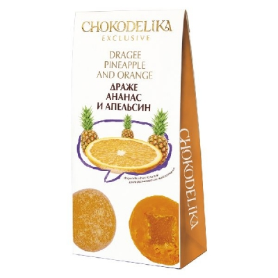 Chokodelika драже ананас и апельсин 100 гр