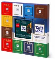 Шоколад Ritter Sport Калейдоскоп вкусов набор подарочный266,7 г