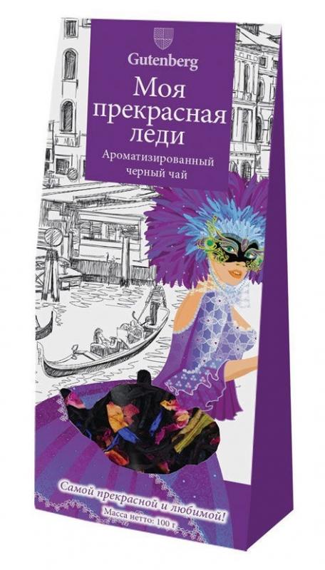 Чай чёрный ароматизированный Gutenberg Моя прекрасная Леди 100 г