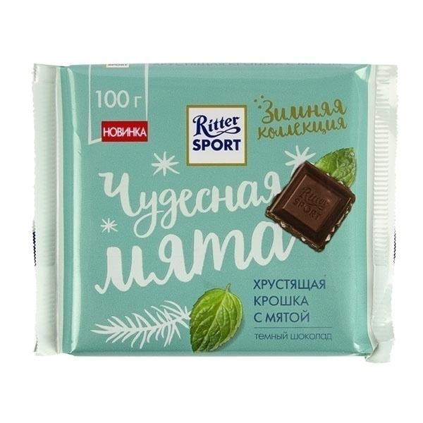 Шоколад Ritter Sport Чудесная мята темный 100 г