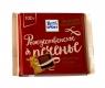 Шоколад Ritter Sport Рождественское печенье молочный 100 г