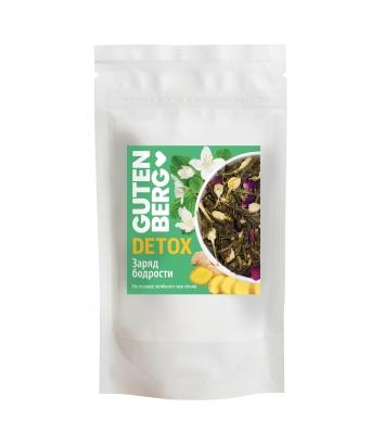 Чай зелёный детокс Gutenberg Заряд бодрости 100 г
