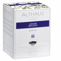 Чай черный Althaus Ассам Меленг в пирамидках