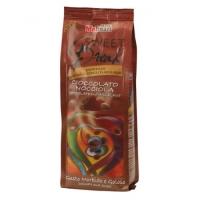 Кофе молотый ароматизированный Molinari (Молинари Орех и Шоколад) 250г