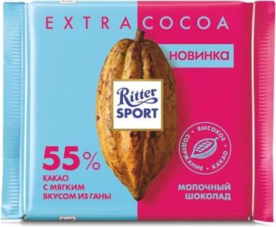 Шоколад Ritter Sport Extra Cocoa молочный 55% какао 100 г