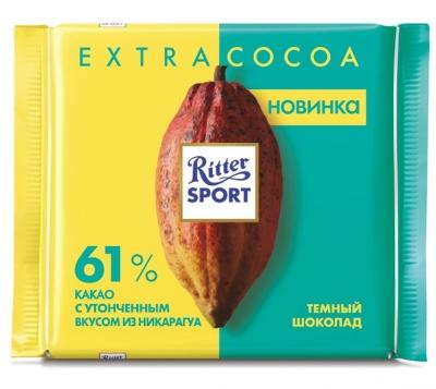 Шоколад Ritter Sport Extra Cocoa темный 61% какао 100 г