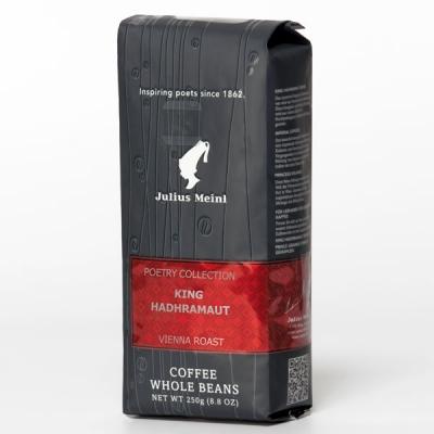 Кофе Julius Meinl Король Хадрамаут в зернах 250 г