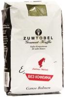 Кофе в зернах Julius Meinl Zumtobel Decaffeinato (Юлиус Майнл Цумтобель без кофеина) 500 г