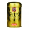 Кофе молотый Malongo Супремо Арабика 250 гр
