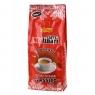 "Кофе в зернах Molinari ""Clasico"" (Молинари Классико) 500 гр"