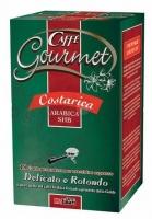 Кофе в чалдах Molinari Gourmet Costa Rica (Молинари Коста-Рика) 18 шт.