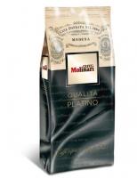 Кофе взернах Molinari Platino (Молинари Платино) 1кг