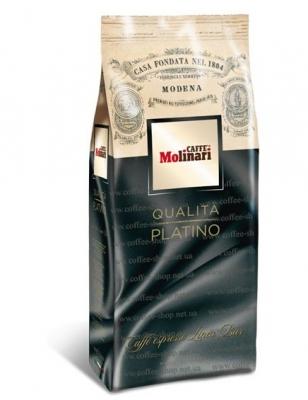 Кофе в зернах Molinari Platino (Молинари Платино) 1 кг