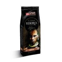 Molinari Riserva Keniya (Молинари Резерва Кения) кофе взернах 250гр