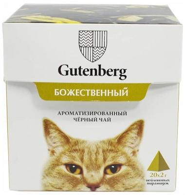 Чай черный Gutenberg Божественный в пирамидках 66 г