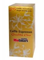 Кофе в чалдах MOLINARI ORO (Молинари Оро) 25 шт.