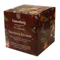 Чай Gutenberg черный Екатерина Великая в пирамидках