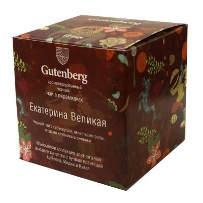 Чай Gutenberg черный Екатерина Великая в пирамидке
