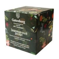 Чай Gutenberg зеленый Земляничный десерт в пирамидке