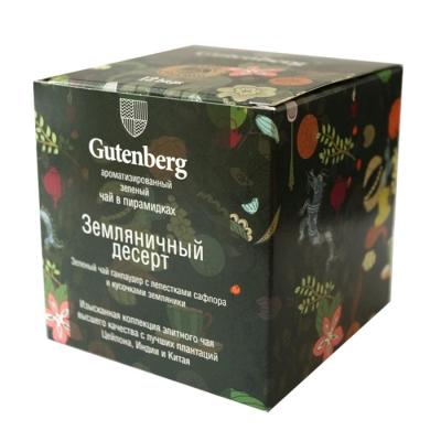 Чай Gutenberg зеленый Земляничный десерт в пирамидках
