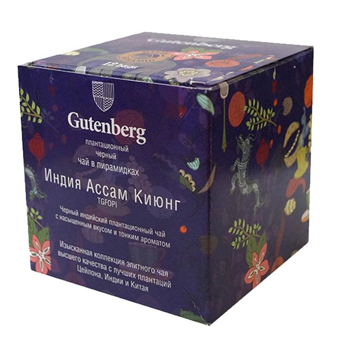 Чай Gutenberg черный Ассам Киюнг TGFOPI в пирамидках