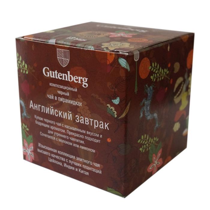 Чай Gutenberg черный Английский Завтрак в пирамидке