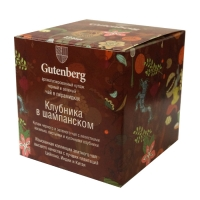 Чай Gutenberg Клубника в Шампанском в пирамидке