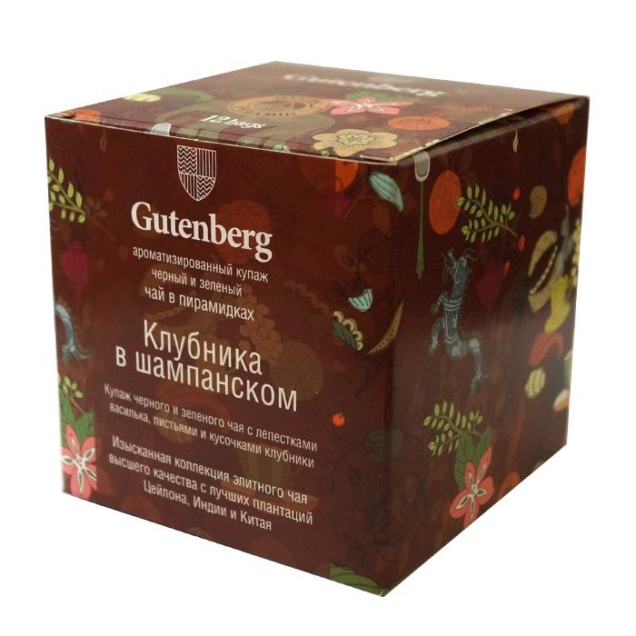 Чай Gutenberg Клубника в Шампанском в пирамидках