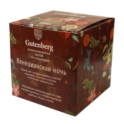 Чай Gutenberg черный Венецианская Ночь в пирамидках
