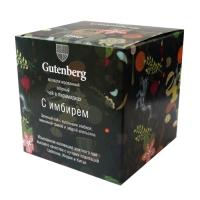 Чай Gutenberg зеленый Зелёный с Имбирем в пирамидке