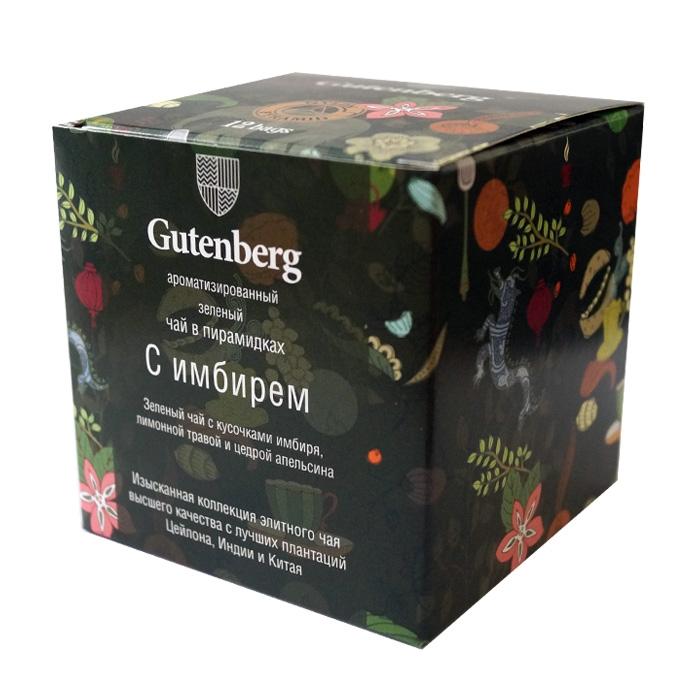 Чай Gutenberg зеленый Зелёный с Имбирем в пирамидках