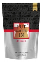 Кофе Agazzi Put coffee IN do Brasil растворимый сублимированный 75 г
