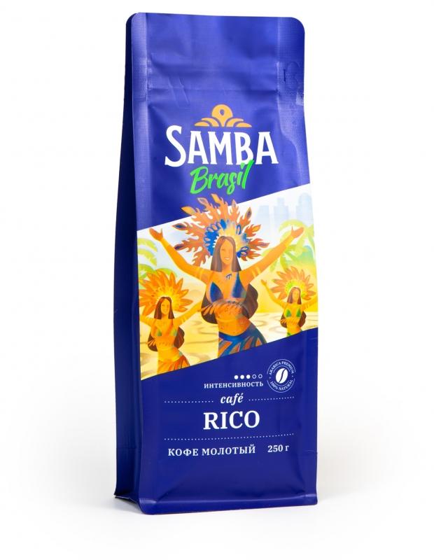 Кофе молотый Samba Rico 250 г
