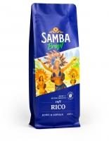 Кофе взернах Samba Rico 250 г