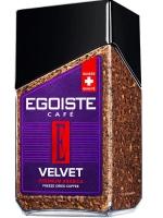 Кофе сублимированный Egoiste Velvet (Freeze-dried) 95 г